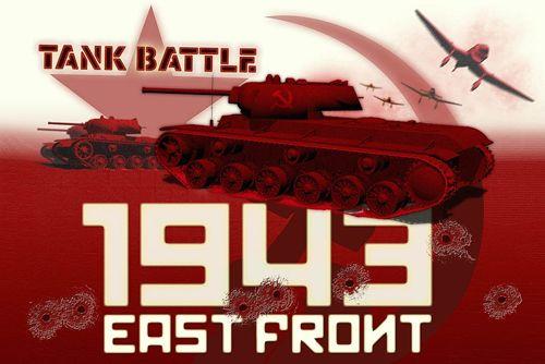 логотип Танковое сражение: Восточный фронт 1943