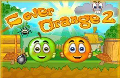 логотип Накрой Апельсин 2