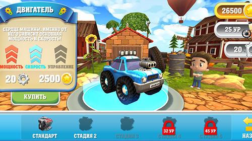 Cartoon hot racer screenshot 1