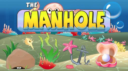 アイコン Manhole