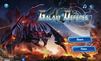 Galaxy Defense Screenshot