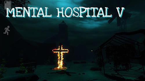 Mental hospital 5 capture d'écran 1