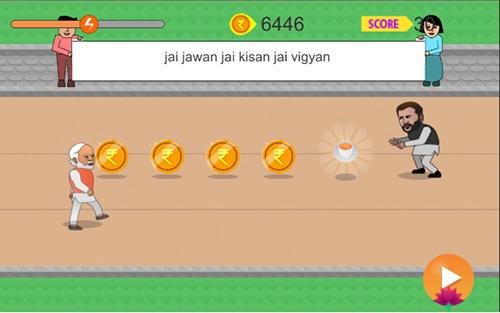 Modi: The game für Android