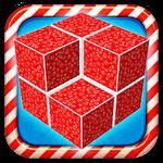 Minus cube: 3d puzzle game Symbol