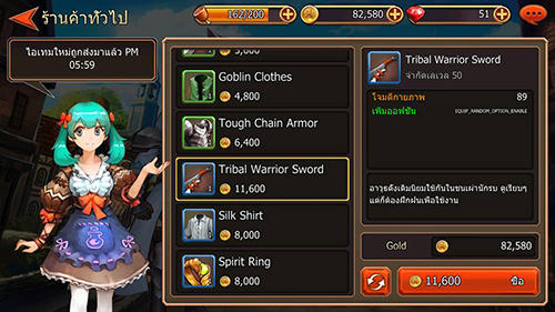 King's raid Screenshot
