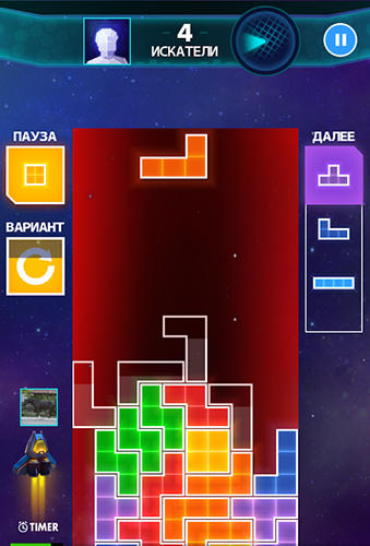 Tetris in English