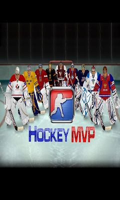 Hockey MVP Screenshot