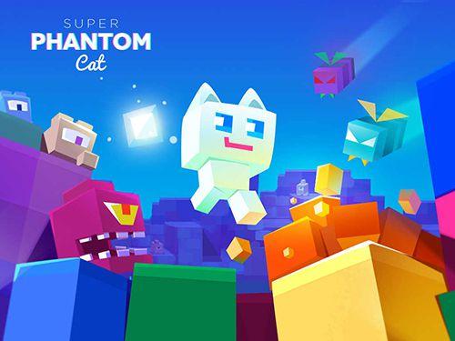 логотип Супер призрачный кот