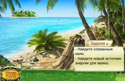Screenshot Geheime Mission: Die vergessene Insel auf dem iPhone