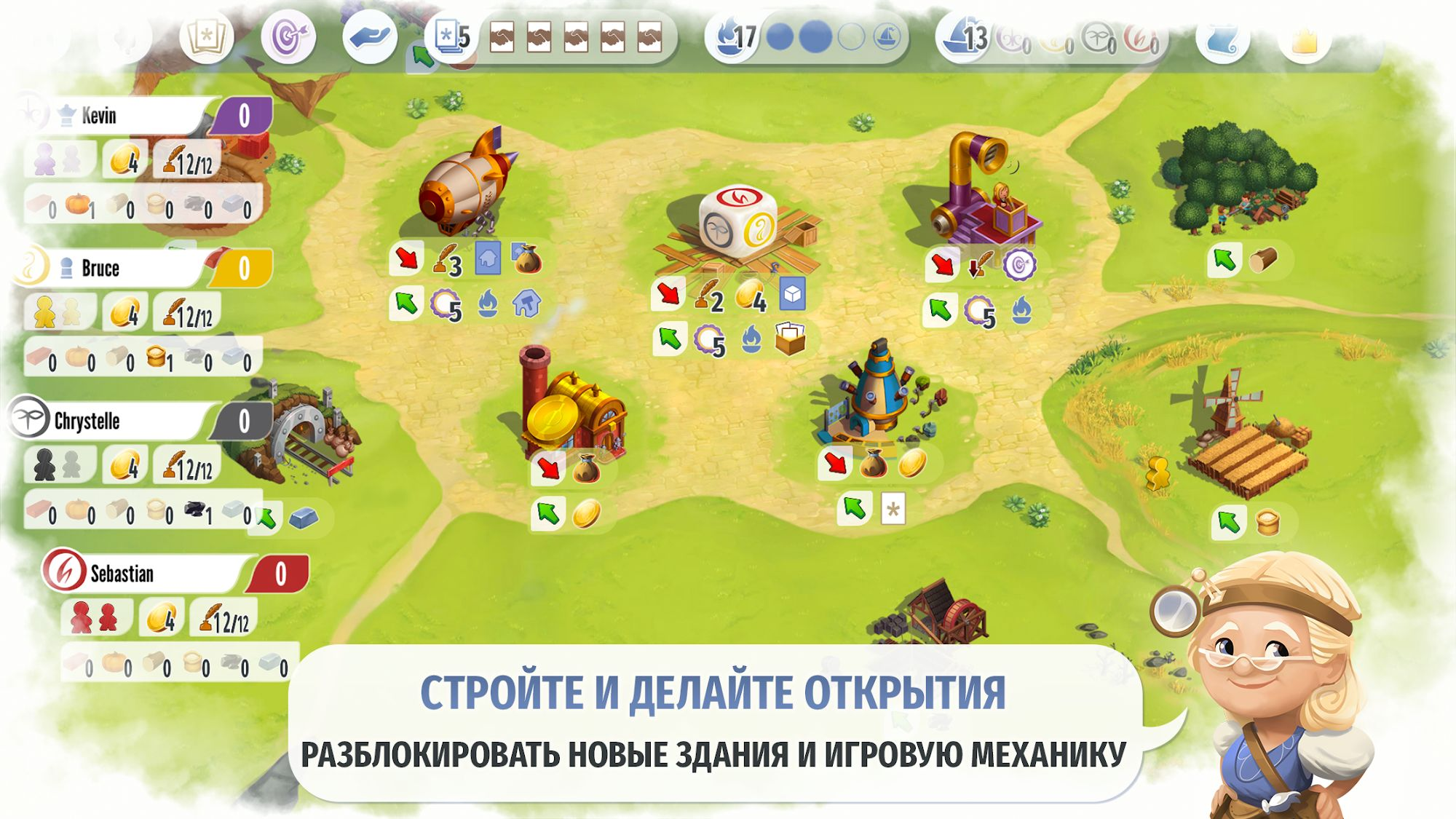 Charterstone: Digital Edition для Android
