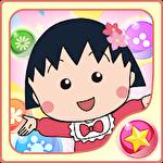 Chibi Maruko-chan: Dream stage Symbol