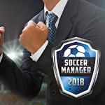 Soccer manager 2018 icône