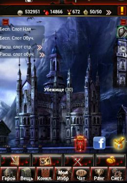 Screenshot Vampire War on iPhone