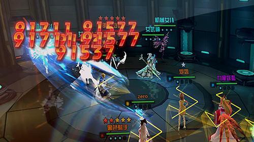 Calling of angels capture d'écran 1