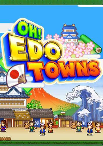 Oh! Edo towns Screenshot