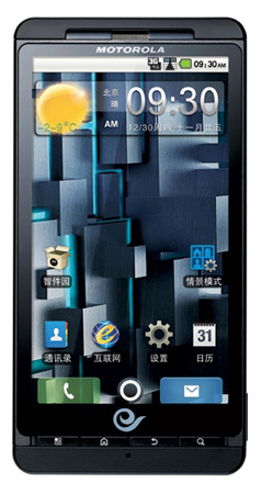 Download Android games for Motorola DROID X ME811for free