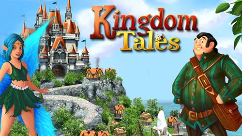 логотип Королівські казки