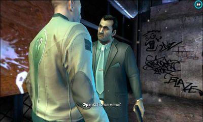 Gangstar Vegas captura de pantalla 1