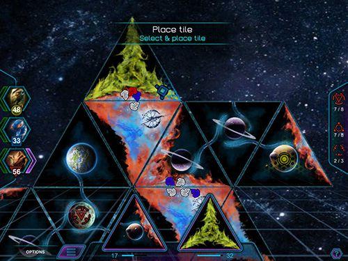 Галактика Триан для iPhone бесплатно