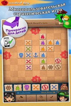 ігри з Мультіплеером: завантажити Піратрон + 4 друга на телефон