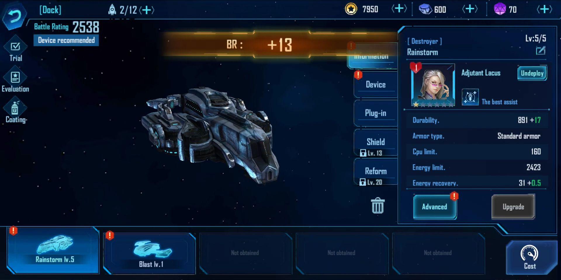 Galaxy Reavers 2 скриншот 1