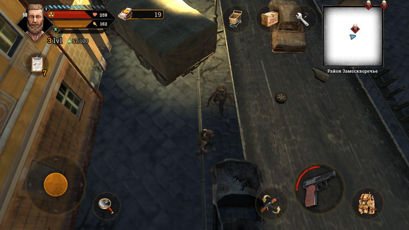 Metro Survival screenshot 1