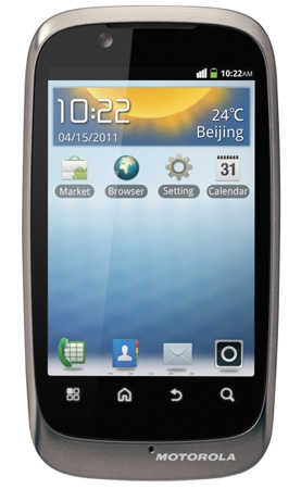 Motorola FIRE XT (XT531) apps