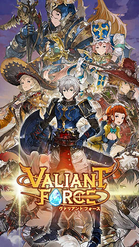 Valiant force Screenshot