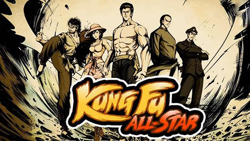 Kung fu all-star icon