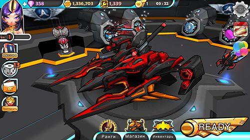 Arcade-Spiele: Lade Astroflügel: Blitz auf dein Handy herunter