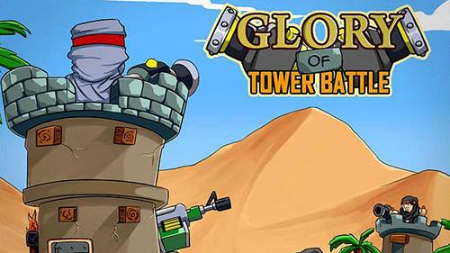 Glory of tower battle Screenshot