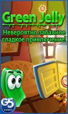 Green Jelly Symbol
