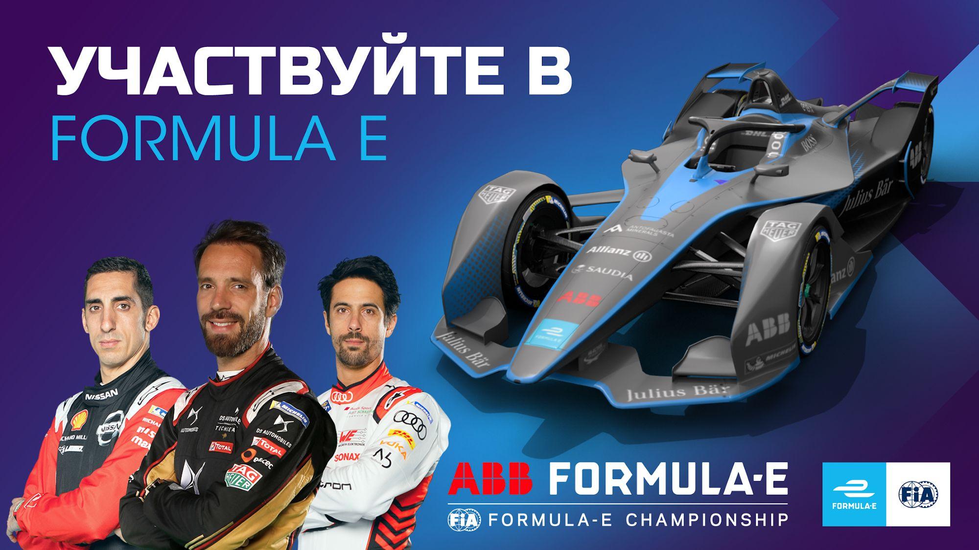Motorsport Manager Online скриншот 1