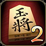 Kanazawa shogi 2 icon