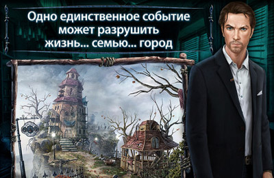 The Lake House: Children of Silence HD - A Hidden Object Adventure in Russian