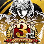Mobius final fantasy icon
