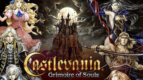 Castlevania grimoire of souls screenshot 1