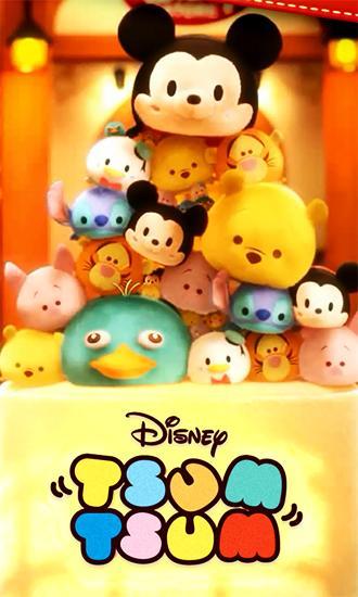 Disney: Tsum tsum Screenshot