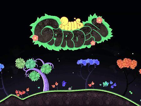logo Garten des Shu