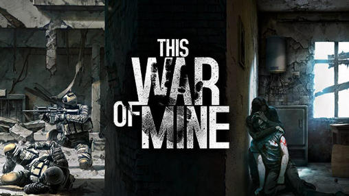 This war of mine скріншот 1