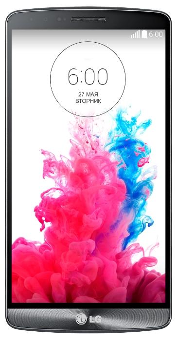 Lade kostenlos Spiele für Android für LG G3 herunter