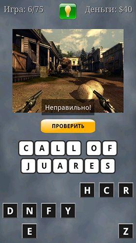 Games quiz für Android
