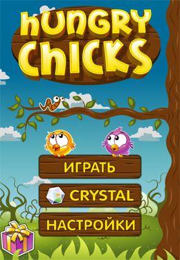 логотип Голодные цыплята