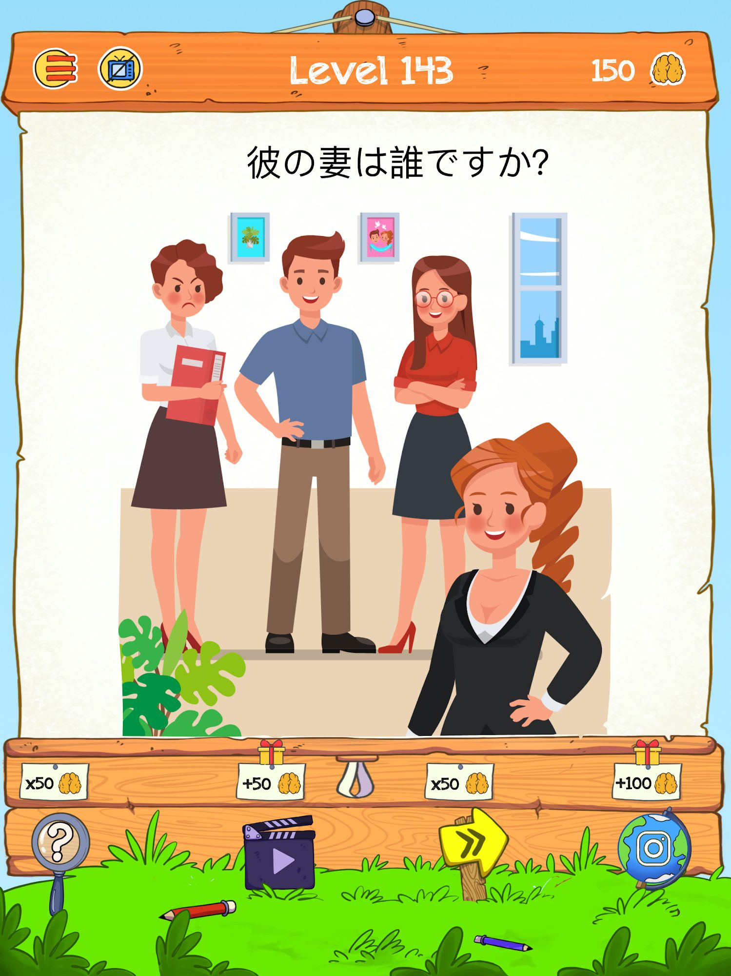 Braindom 2: Who is Lying? Fun Brain Teaser Riddles スクリーンショット1