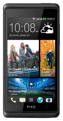 Lade kostenlos Spiele für HTC Desire 600 herunter