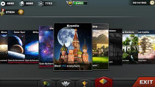 ワールド・コンケラー3 スクリーンショット1