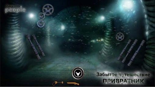 Forgotten journey 2: Gatekeeper для Android
