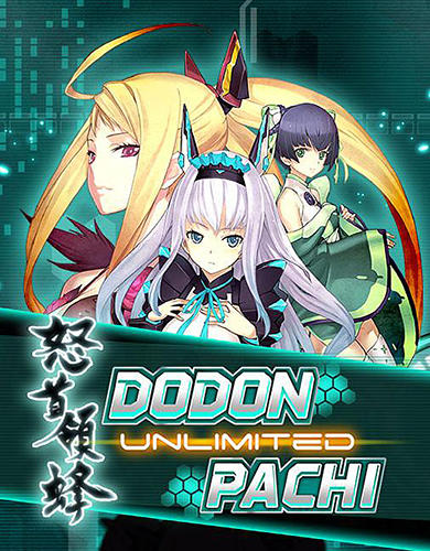 Dodonpachi unlimited icono