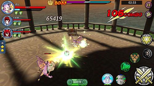 Online RPGs Aurora 7 auf Deutsch