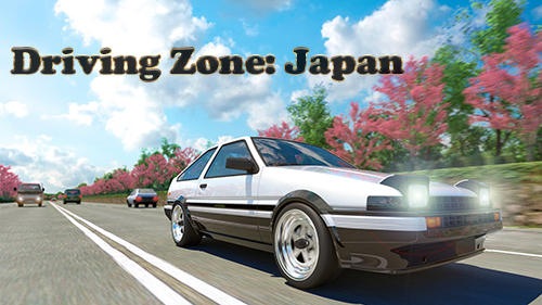 Driving zone: Japan captura de pantalla 1